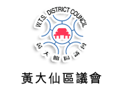 logo_district (8)