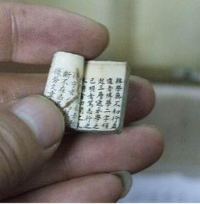 更有書坊印製微型刻本,專供舉人入場夾帶之用。
