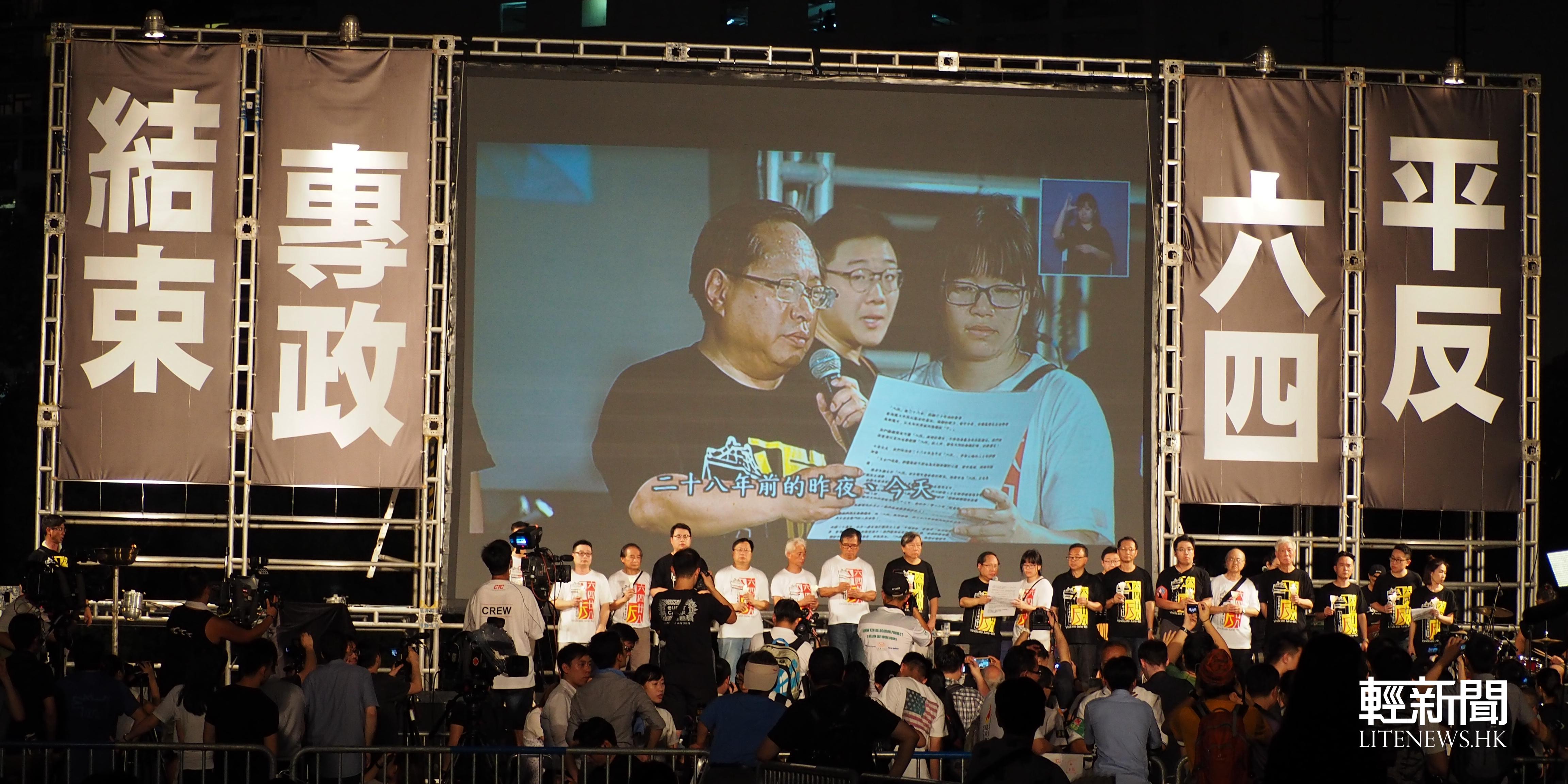 圖片來源:香港輕新聞