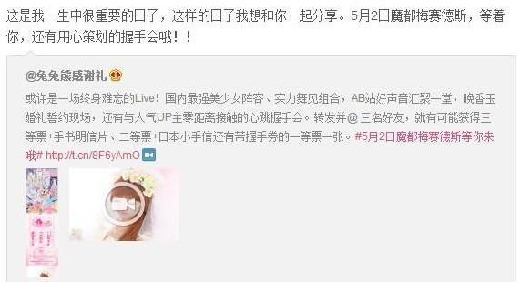 圖片來源:weibo